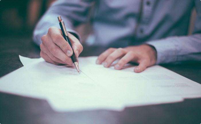 Quelques règles pour rédiger sa lettre de démission CDI